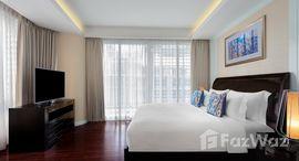 Available Units at Dusit Suites Ratchadamri Bangkok
