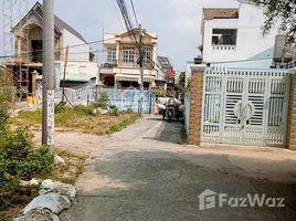 同奈省 Tan Tien Đất Tân Phong ngay trung tâm thành phố BH sổ riêng, thổ cư 100% mà giá 1,4 tỷ, có đáng để đầu tư? N/A 土地 售
