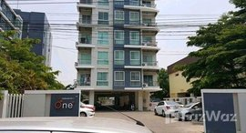 Available Units at One Plus Business Park 1