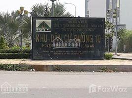 N/A Land for sale in Ben Luc, Long An Đất trung tâm thị trấn Bến Lức 12tr/m2, +66 (0) 2 508 8780m2, SHR. LH +66 (0) 2 508 8780