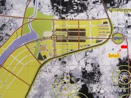 N/A Land for sale in Sralab, Tboung Khmum Other-KH-57307
