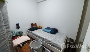 2 Bedrooms Property for sale in Aljunied, Central Region Sims Drive