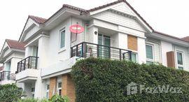 Available Units at Thippiman Baan Rim Nam