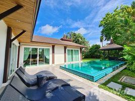 2 Bedrooms Property for sale in Thep Krasattri, Phuket The Kiri Villas