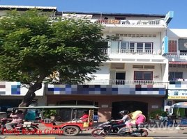 3 Bedrooms Townhouse for rent in Tuek L'ak Ti Muoy, Phnom Penh Other-KH-14162