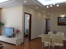 胡志明市 Binh Hung Căn Hộ Cao Cấp Hoàng Tháp Plaza 3 卧室 住宅 租