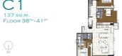 Unit Floor Plans of Amanta Lumpini