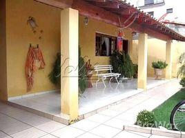 1 chambre Appartement a vendre à Pesquisar, São Paulo Vila Valença