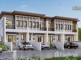 3 Bedrooms Townhouse for sale in Phra Lap, Khon Kaen Natcha Home Sichan