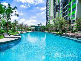 胡志明市 Thanh My Loi Vista Verde 开间 住宅 租