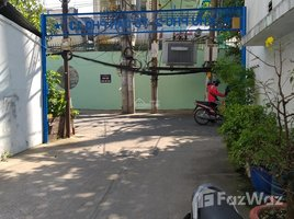 胡志明市 Ward 22 Cho thuê nhà 18tr/tháng 1 trệt 2 lầu 1 sân thượng hẻm xe hơi Ngô Tất Tố (giáp Q1), Bình Thạnh 2 卧室 屋 租