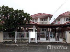 4 Bedrooms House for sale in Bang Nam Chuet, Samut Sakhon Narawan
