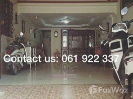 金边 Tonle Basak Other-KH-87674 4 卧室 联排别墅 售