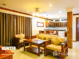2 Bedrooms Apartment for rent in Svay Dankum, Siem Reap Other-KH-67618