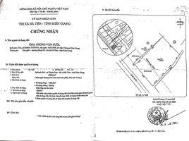 坚江省 Thuan Yen Cần Bán 2 Thửa Đất Trung Tâm Bãi Biển Cây Bàng N/A 土地 售