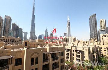 Reehan 7 in Reehan, Dubai