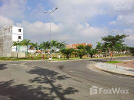 Земельный участок, N/A на продажу в Thanh My Loi, Хошимин Sang lô đất MT Trương Văn Bang, đối diện UBND Q2 giá chỉ 2.1 tỷ thổ cư, đường 24m, 5x20m +66 (0) 2 508 8780