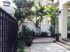 4 Bedrooms Townhouse for rent in Chrouy Changvar, Phnom Penh Other-KH-51228