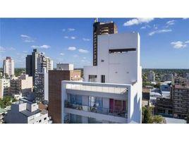 1 Habitación Departamento en venta en , Buenos Aires Maestro Angel Delia al 1000