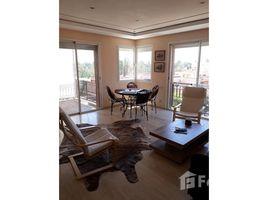 Marrakech Tensift Al Haouz Na Menara Gueliz SPLENDIDE APPARTEMENT ENTIEREMENT ENSOLEILE AVEC TERRASSE 2 卧室 房产 租