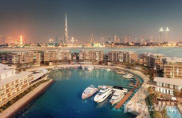 Bulgari Resort & Residences in Jumeirah 3, Dubai