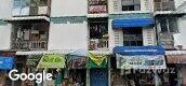 Street View of Cote Maison Rama 3