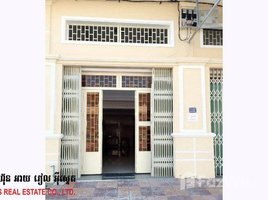 3 Bedrooms Property for sale in Chaom Chau, Phnom Penh House For Sale