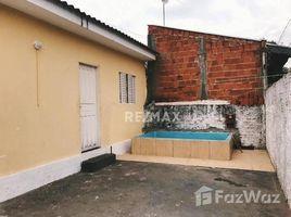 2 Quartos Casa à venda em Presidente Prudente, São Paulo Presidente Prudente, São Paulo, Address available on request