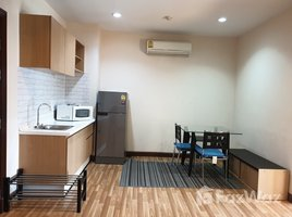 1 Bedroom Condo for sale in Huai Khwang, Bangkok PG Rama IX