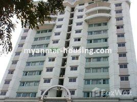 8 Bedrooms Condo for sale in Dagon Myothit (North), Yangon 8 Bedroom Condo for sale in Yangon