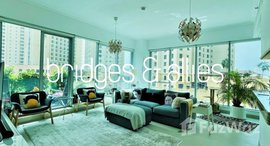 Available Units at Attessa Tower