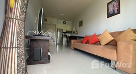Available Units at Flame Tree Residence
