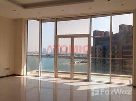 迪拜 Tiara Residences Emerald 1 卧室 住宅 租
