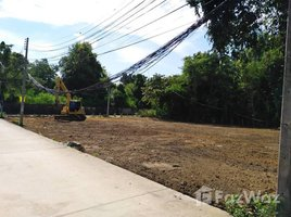 N/A Land for sale in Rawai, Phuket Land for Sale 900m from Rawai Beach