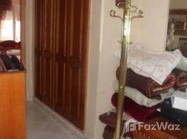 3 chambres Appartement a vendre à Na Anfa, Grand Casablanca vente-appartement-Casablanca-Bourgogne