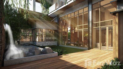 Photos 1 of the Communal Garden Area at ECOndo Bangsaray