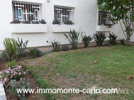 Rabat Sale Zemmour Zaer Na Agdal Riyad Belle villa à louer au quartier Souissi RABAT 4 卧室 房产 租