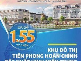 N/A Land for sale in Nhon Hoi, Binh Dinh Cơ hội cuối cùng sở hữu đất nền biển có sổ đỏ tại Quy Nhơn