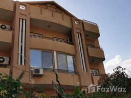 Cairo بالشروق شقة تحفة للايجار 2 卧室 房产 租
