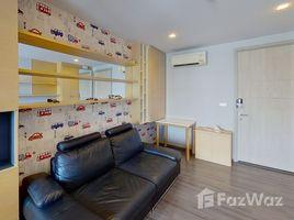 Studio Condo for rent in Bang Chak, Bangkok Sari by Sansiri