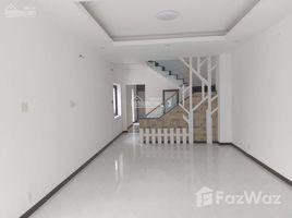 胡志明市 Ward 11 Bán nhà góc 2 mặt tiền đường Phan Văn Trị, P11, Q. Bình Thạnh, DT 4,1x17m, 3 lầu. +66 (0) 2 508 8780 6 卧室 屋 售