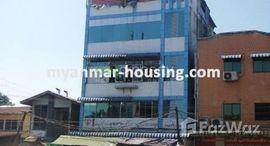 1 Bedroom Condo for sale in Mayangone, Yangon ရှိ ရရှိနိုင်သော အခန်းများ