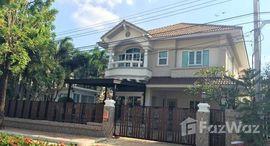 Available Units at Baan Patra On nuch-Wongwan