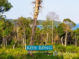 N/A Property for sale in Kaoh Rung, Preah Sihanouk Other-KH-71985