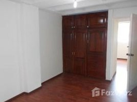 недвижимость, 2 спальни на продажу в , Valle Del Cauca Conjunto Residencial Amaranta