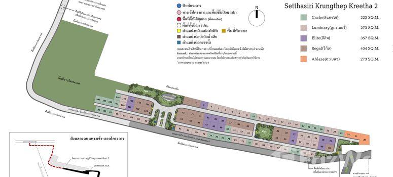 Master Plan of Setthasiri Krungthep Kreetha 2 - Photo 1