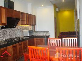 1 Schlafzimmer Appartement zu vermieten in Kok Chak, Siem Reap Other-KH-75712