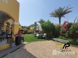 迪拜 Al Waha Villas 3 卧室 别墅 售