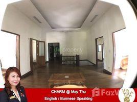 မင်္ဂလာတောင်ညွှန့်, ရန်ကုန်တိုင်းဒေသကြီး 16 Bedroom House for rent in Mayangone, Yangon တွင် 16 အိပ်ခန်းများ အိမ် ငှားရန်အတွက်