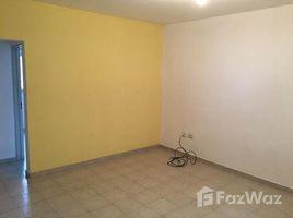 Chaco JOSE MARIA PAZ al 1200 1 卧室 公寓 租